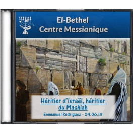 Héritier d'Israël, héritier du Mashiah