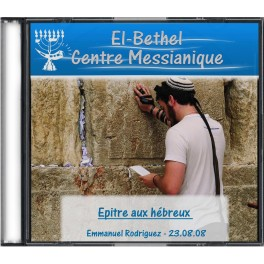 Epitre aux hébreux